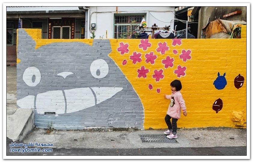 جدران قرية تايوانية تتحول إلى عمل فني كارتوني