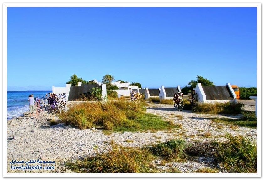 أكواخ الرقيق في جزيرة بونير