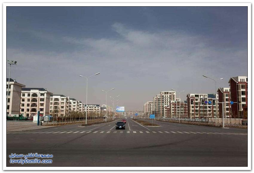 مدينة أوردوس الصينية مدينة الأشباح الحقيقية