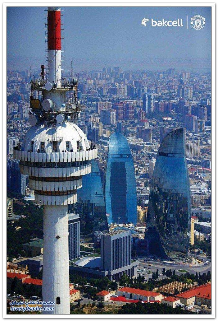 مناظر رائعة من أذربيجان