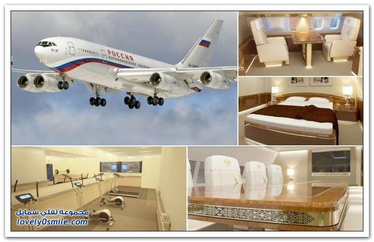 طائرة الرئيس الروسي بوتين الفاخرة قصور جوية