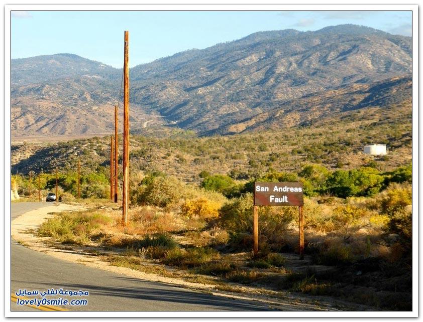 صدع سان أندرياس في كاليفورنيا