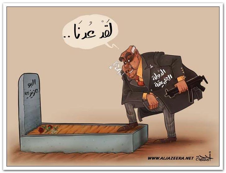 كاريكاتير منوع 30