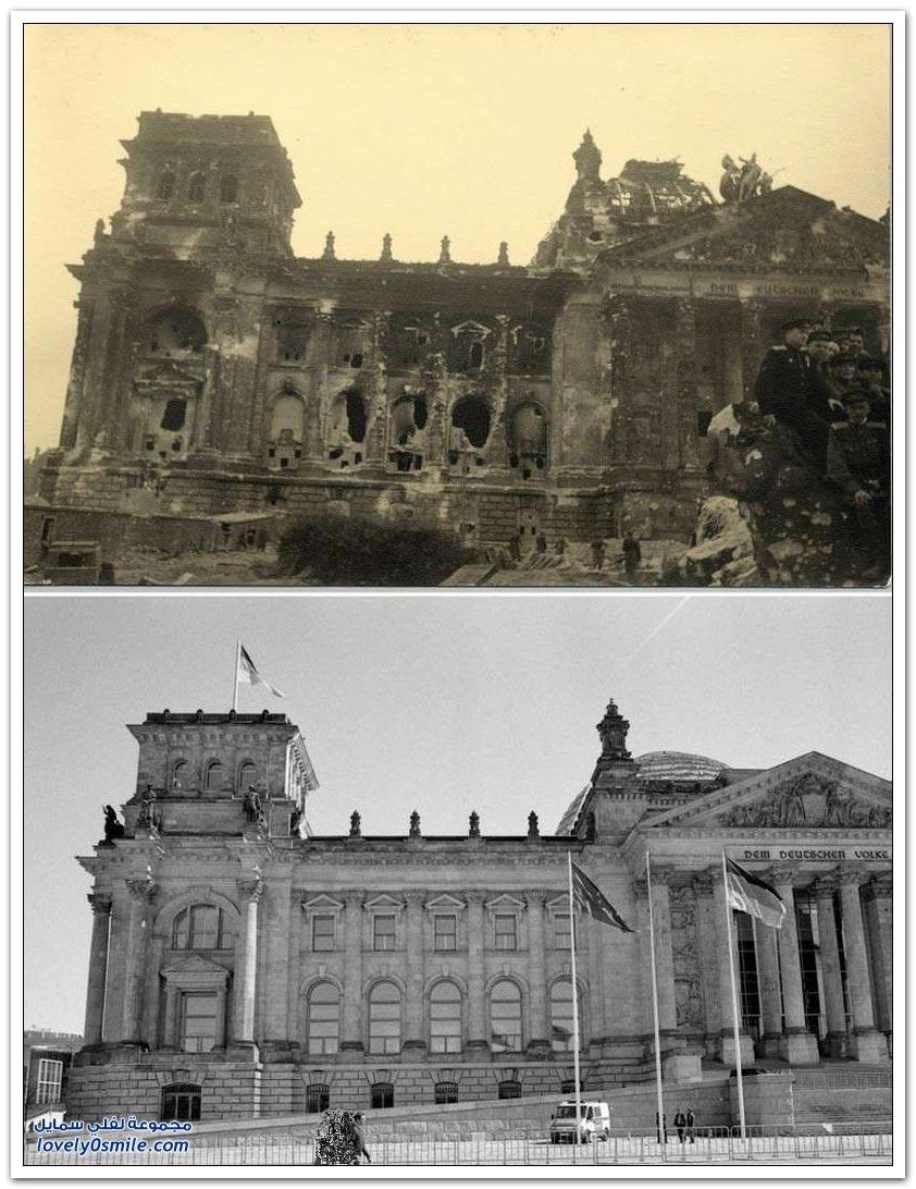 برلين بين الماضي والحاضر