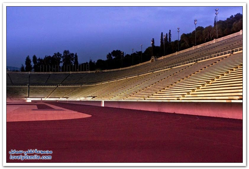 ملعب أول أولمبياد معاصر في أثينا باليونان 1896م