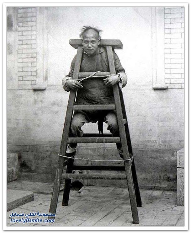صور صادمة لطُرُق التعذيب والإعدام في الصين في القرن التاسع عشر
