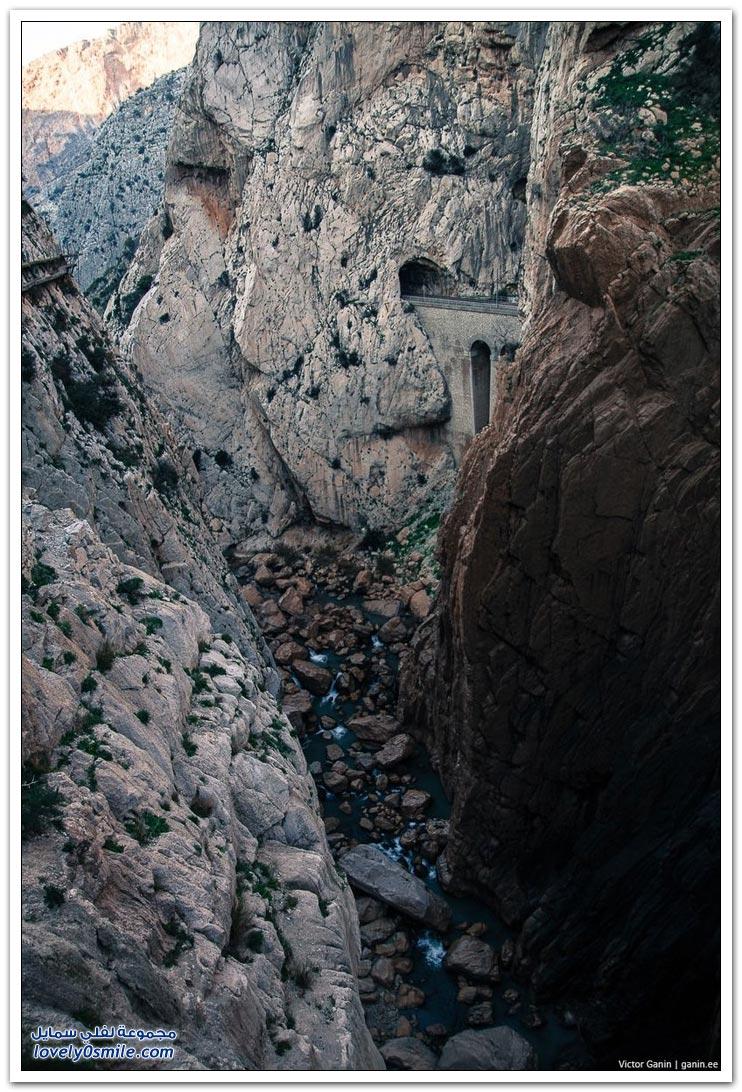 كامينيتو ديل ري من أخطر الممرات في العالم