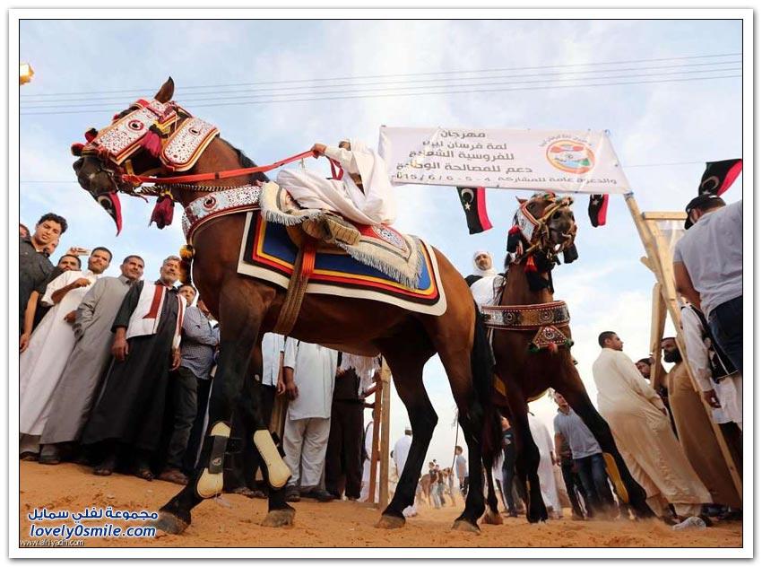 فرسان ليبيا يدعمون المصالحة الوطنية