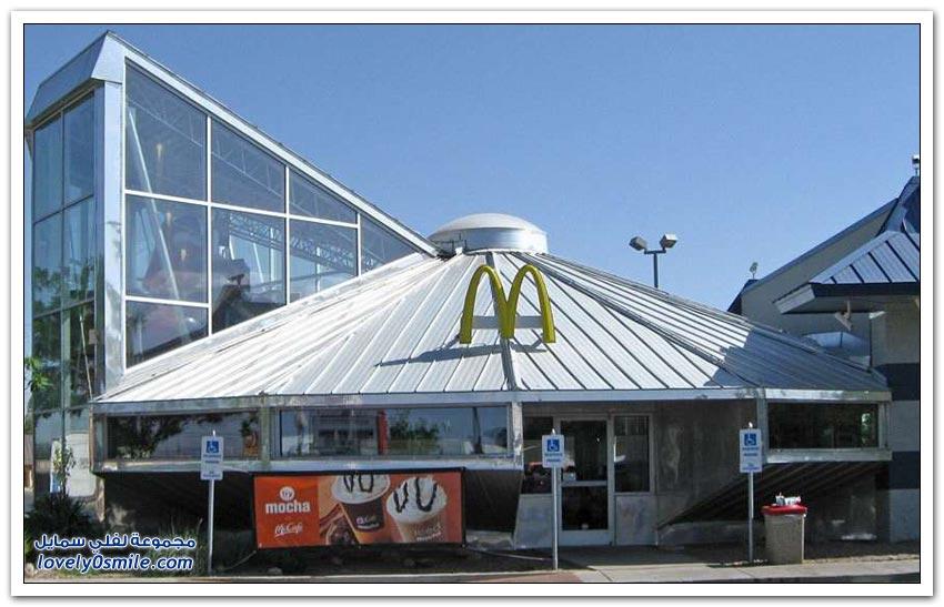 مطاعم ماكدونالدز الأكثر غرابة حول العالم
