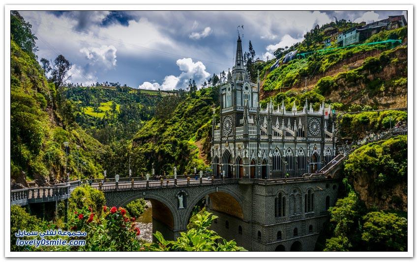 جولة في كولومبيا