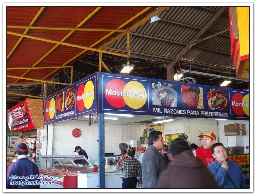 تقليد العلامات التجارية العالمية في الصين