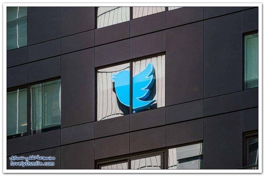 مكتب تويتر في سان فرانسيسكو
