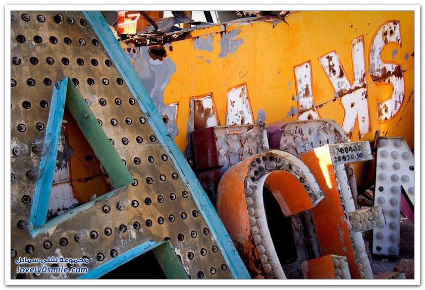 متحف النيون في لاس فيغاس