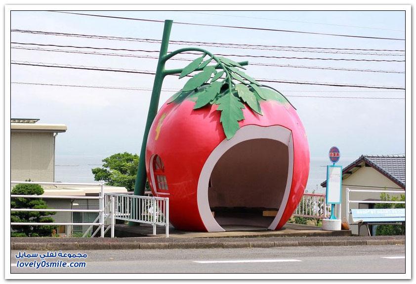 أغرب مواقف الحافلات في اليابان على شكل فواكه