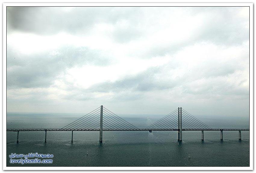 جسر Oresund الأطول في أوروبا يربط بين الدَنْمَارِك والسويد