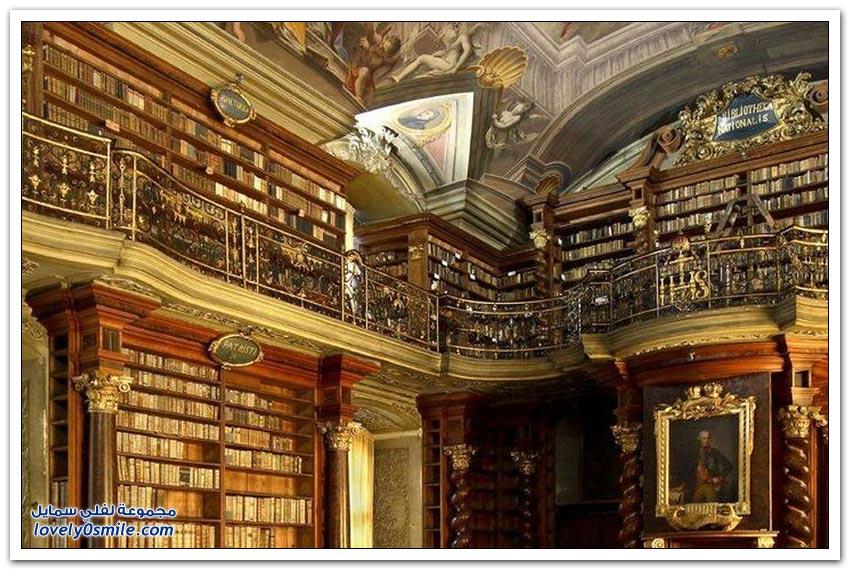 المكتبات الأكثر جمالاً في جمهورية التشيك