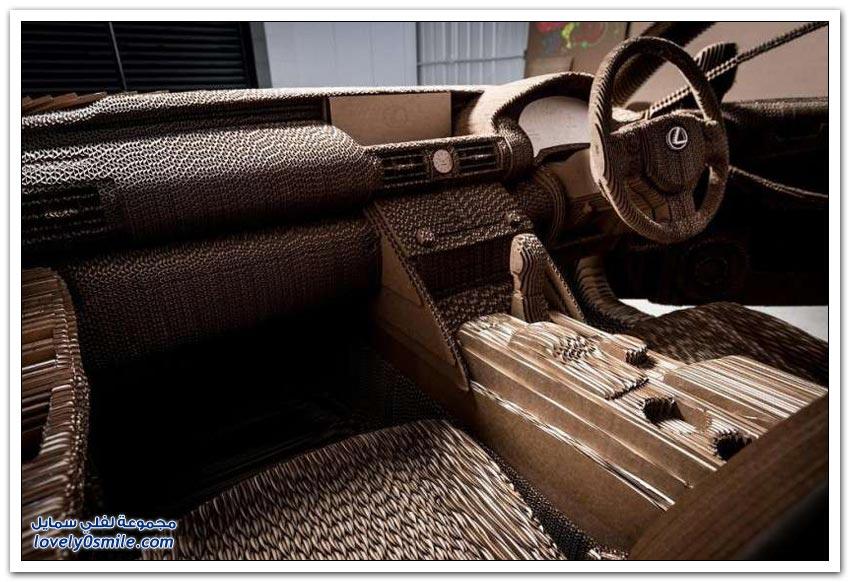 لكزس تصنع سيارة من الورق المقوى.. لا يُنصح بقيادتها تحت المطر