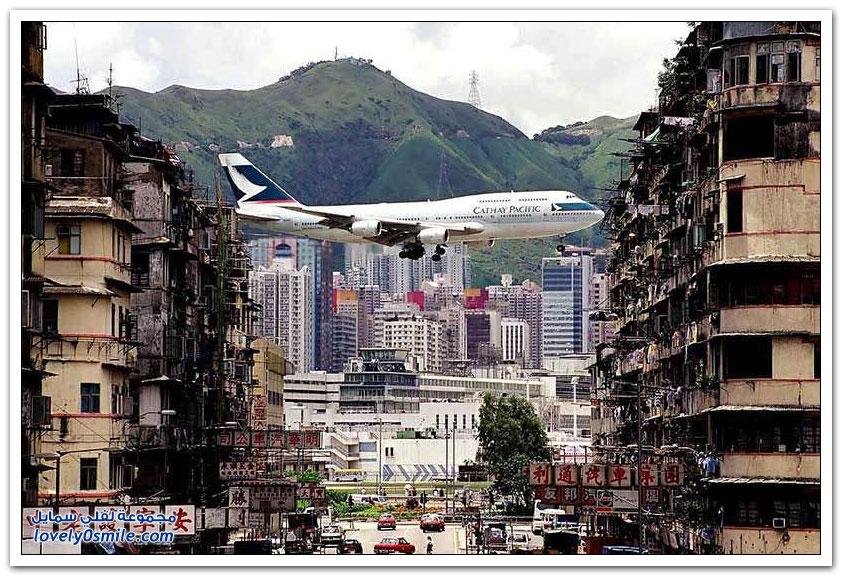 أخطر المطارات حول العالم