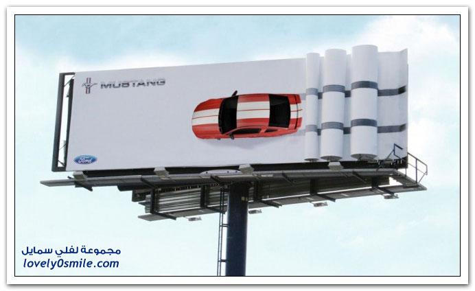 الإبداع في إعلانات الشوارع