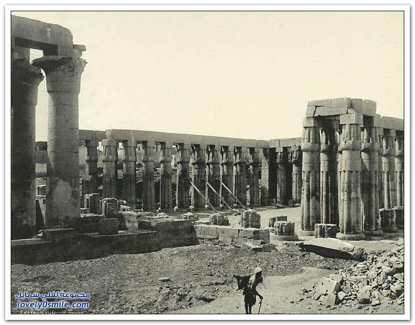 صور لمصر عام 1870م
