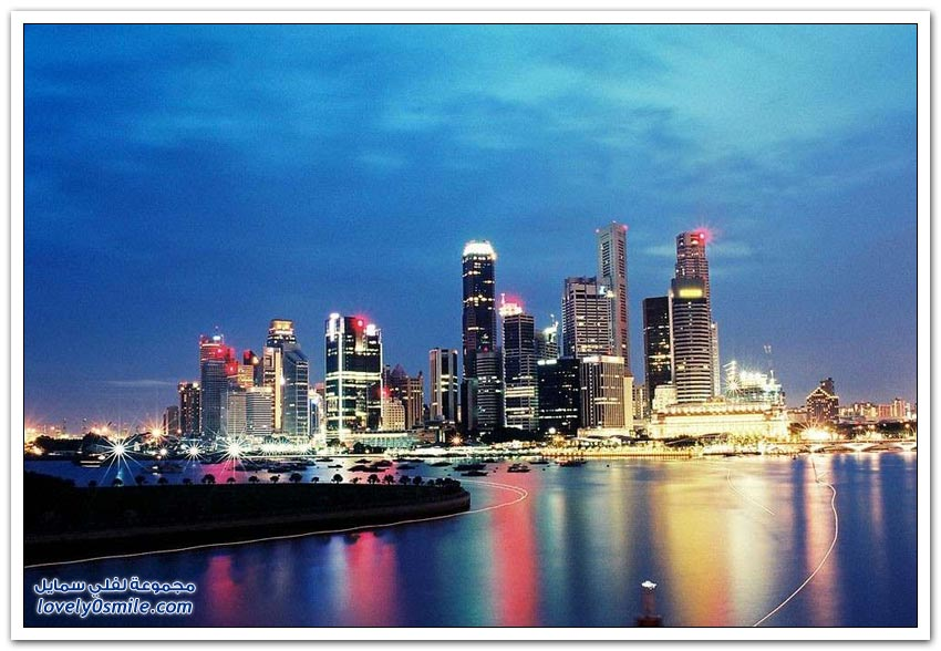 سنغافورة بين الماضي والحاضر