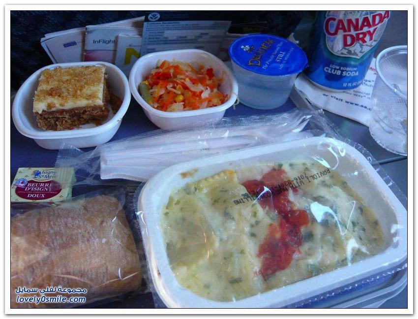 وجبات الطعام في بعض خطوط الطيران حول العالم