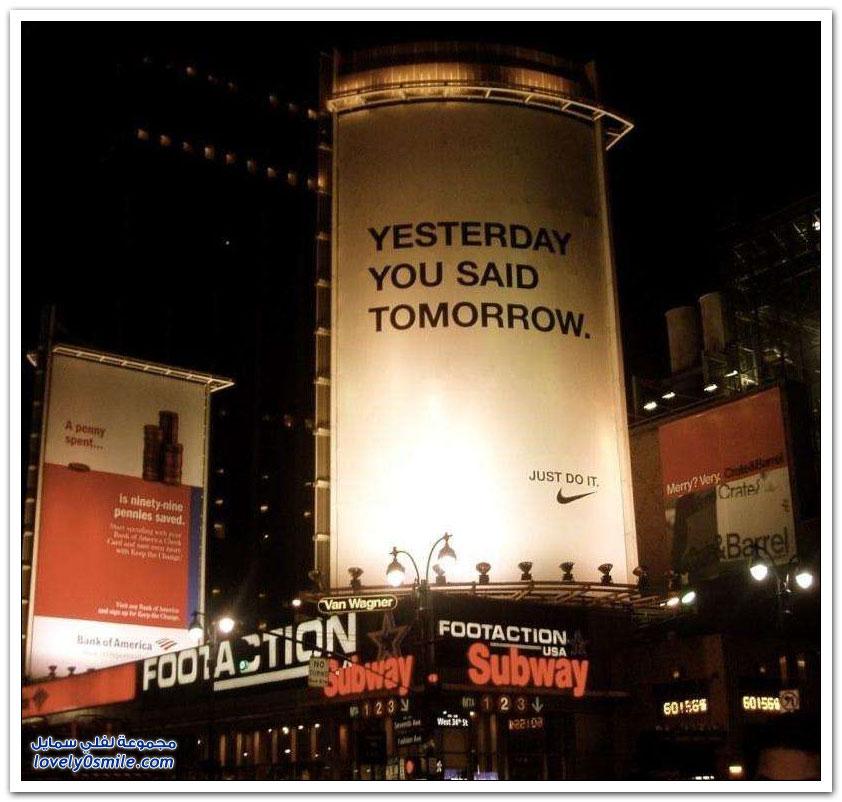 إعلانات قوية ومعبرة
