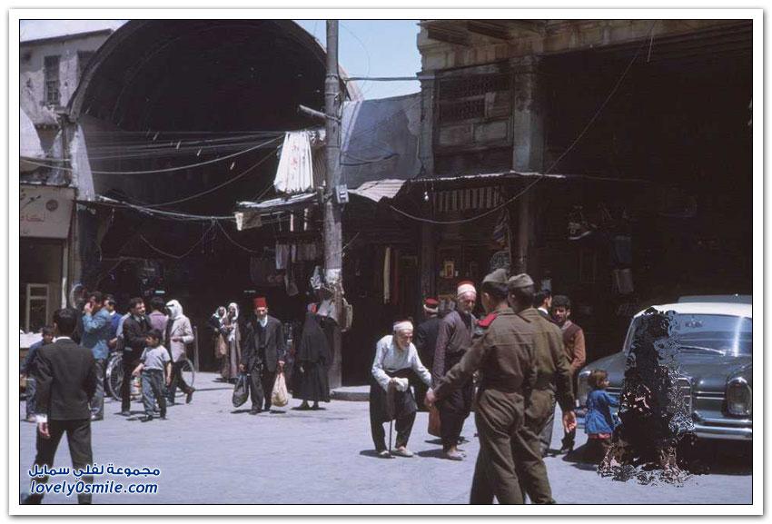 كيف كانت دمشق قبل أكثر من 50 عاماً