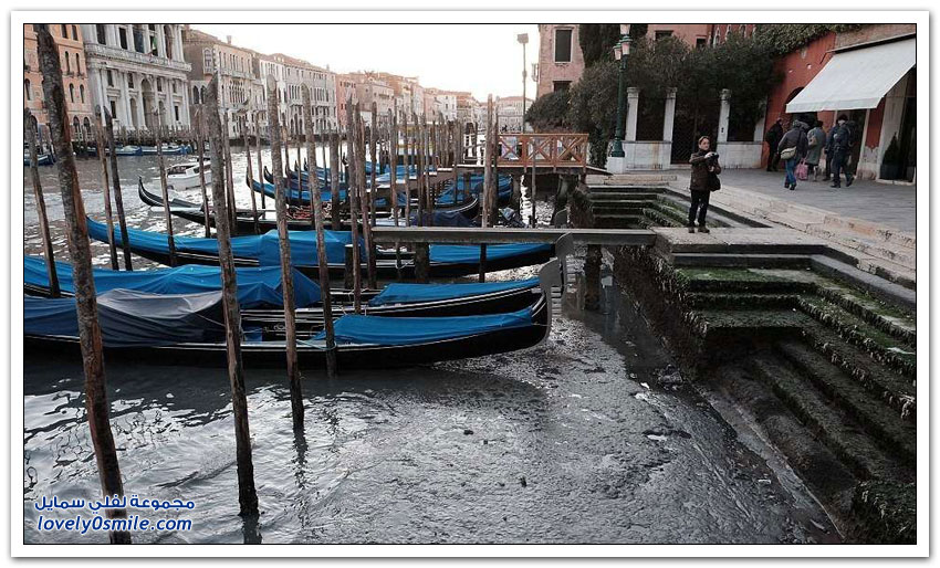 انخفاض المياه في قنوات مدينة البندقية