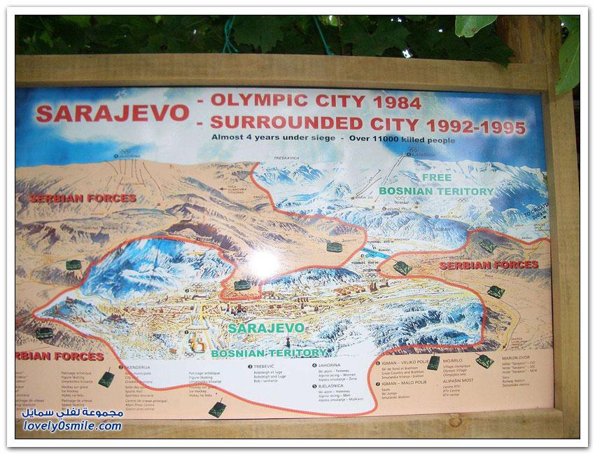 نفق النجاة في سراييفو أنقذ مليوني مسلم