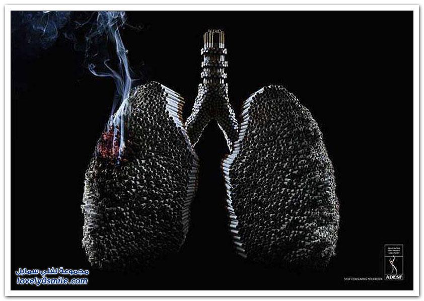 أقوى إعلانات مخاطر التدخين