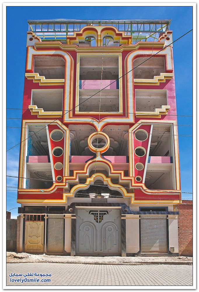 مدينة ال التو البوليفية ذات ألوان المباني المميزة