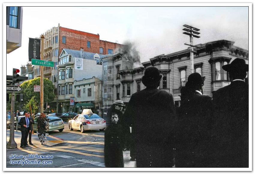سان فرانسيسكو كيف كانت بعد زلزال مدمر عام 1906 وكيف أصبحت