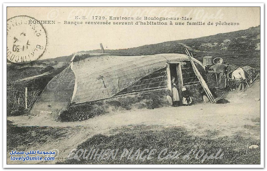 قرية القوارب المقلوبة في فرنسا