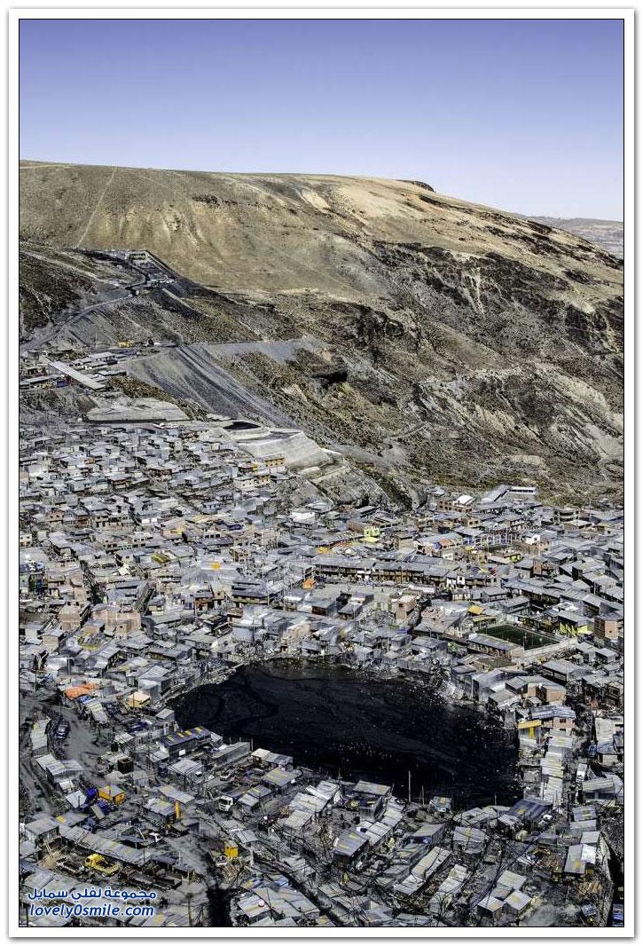 مدينة لا رينكونادا أعلى مدينة في العالم