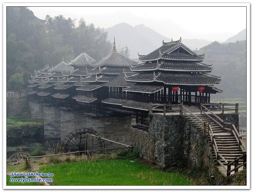 جسورُ الرياح والمطر لقومية دونغ في الصين