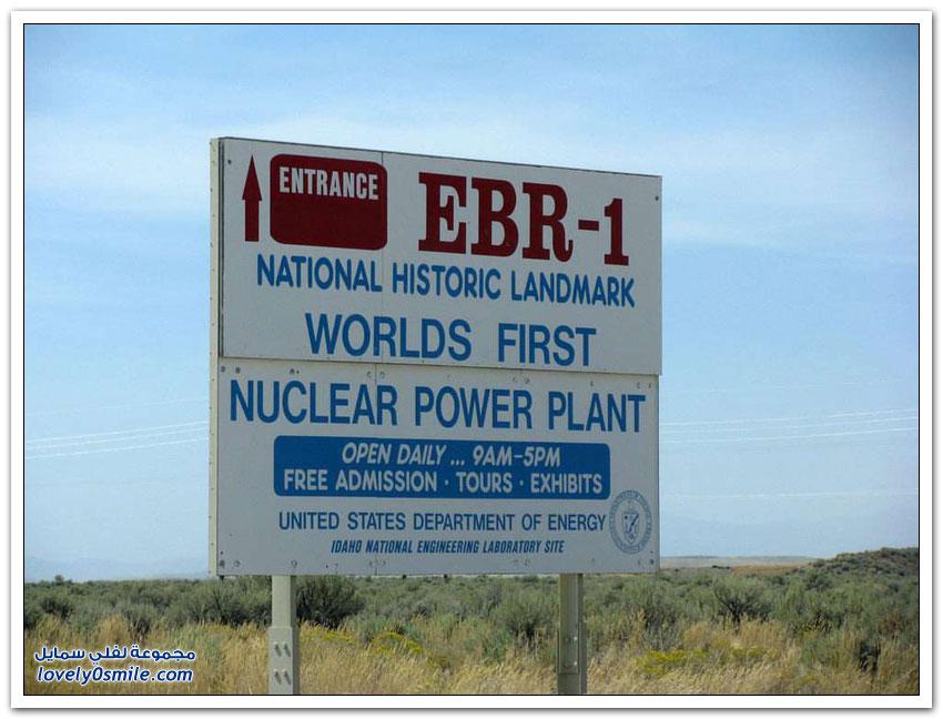 أول محطة للطاقة النووية في العالم