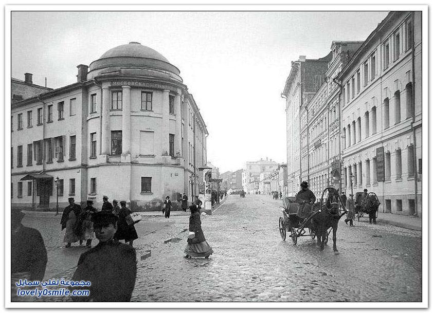 صور لمدينة موسكو أوائل القرن العشرين