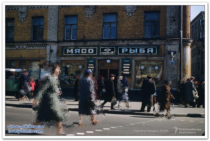 مدينة موسكو عام 1950 صورها دبلوماسي أمريكي متهم بالتجسس