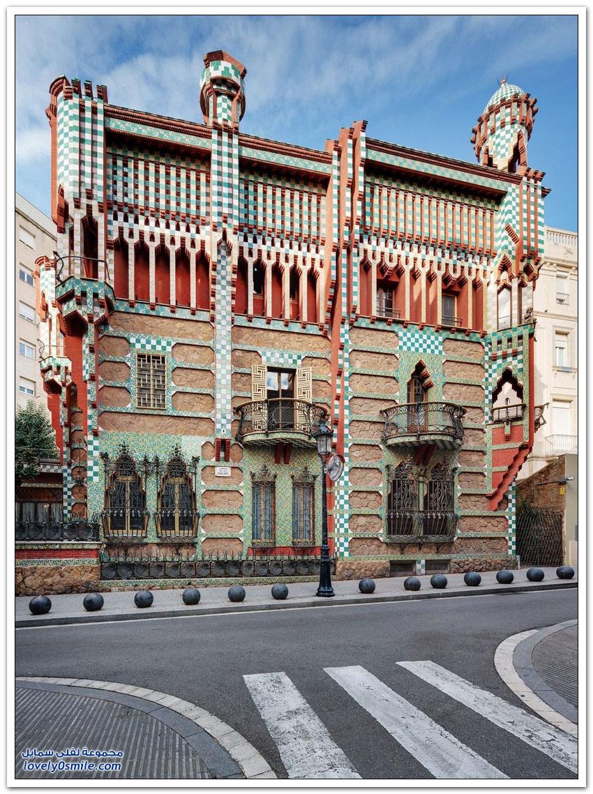 مبنى كاسا فيسنس في برشلونة يُفتتح للجمهور