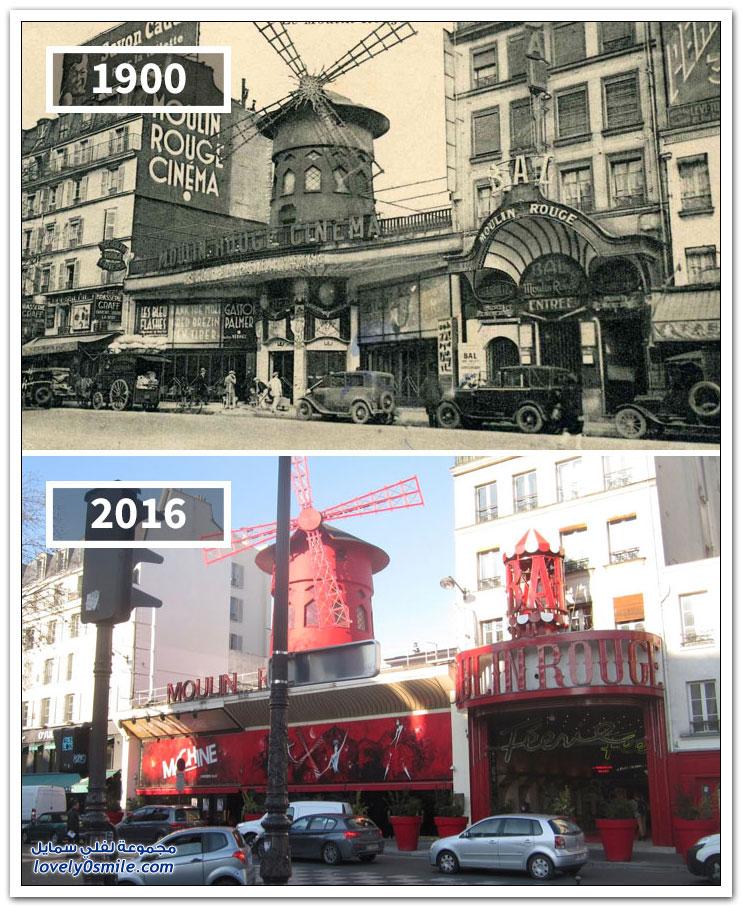 صور لأماكن مشهورة بين الماضي والحاضر