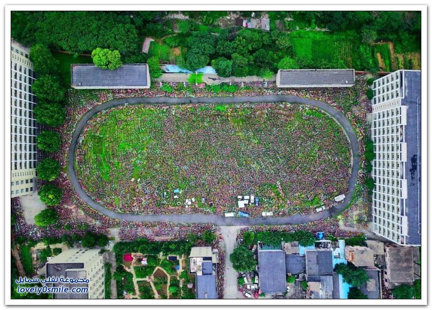 مقبرة الدراجات الهوائية في الصين