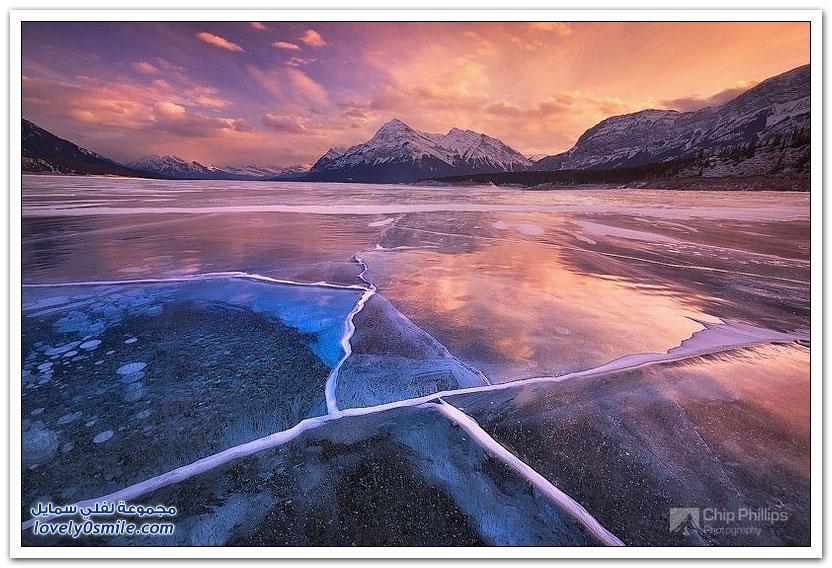 بحيرة ابراهام القابلة للاشتعال