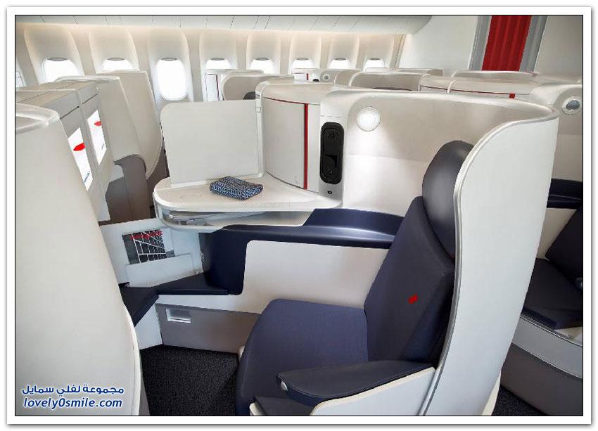 الدرجة الأولى أو درجة رجال الأعمال لبعض خطوط الطيران