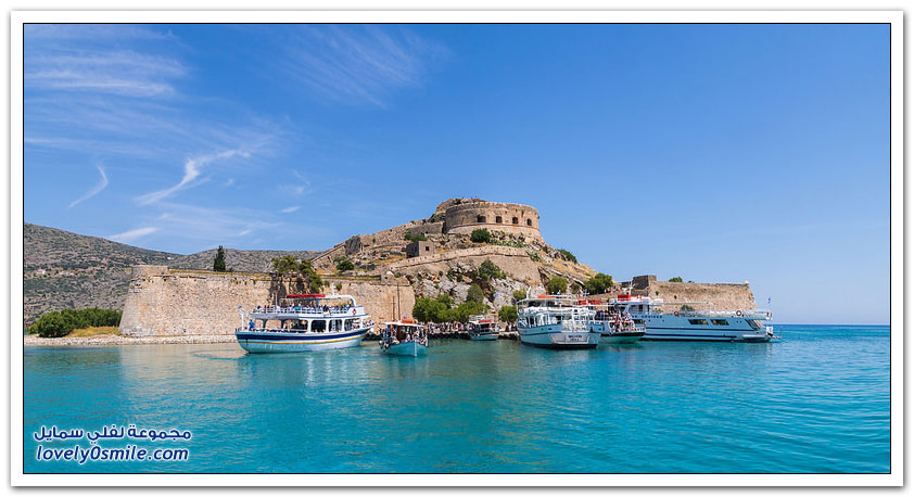 جزيرة سبينالونجا جزيرة الجذام في اليونان