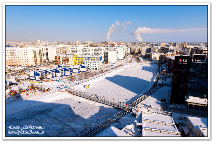 ياكوتسك أكبر مدينة على الأرض دائمة التجمد