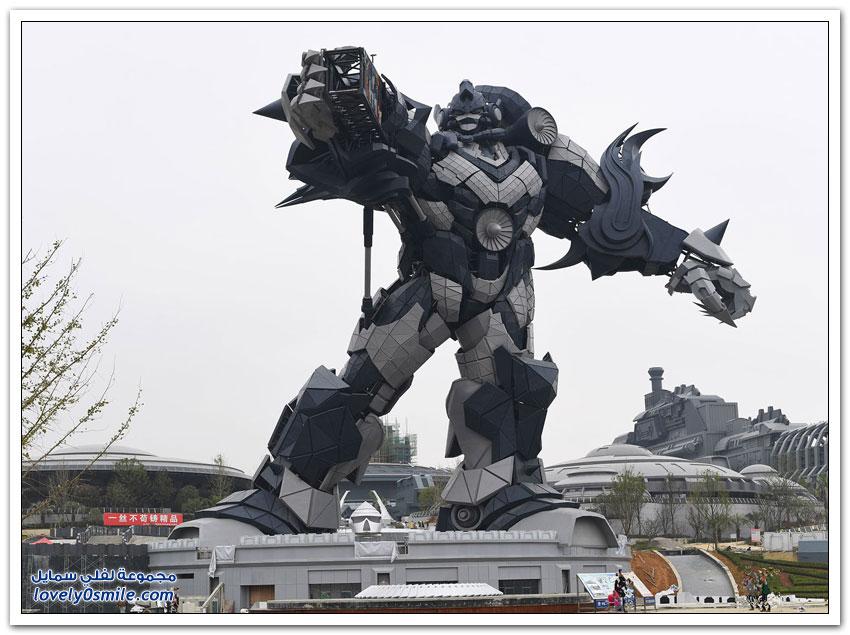 صنع في الصين