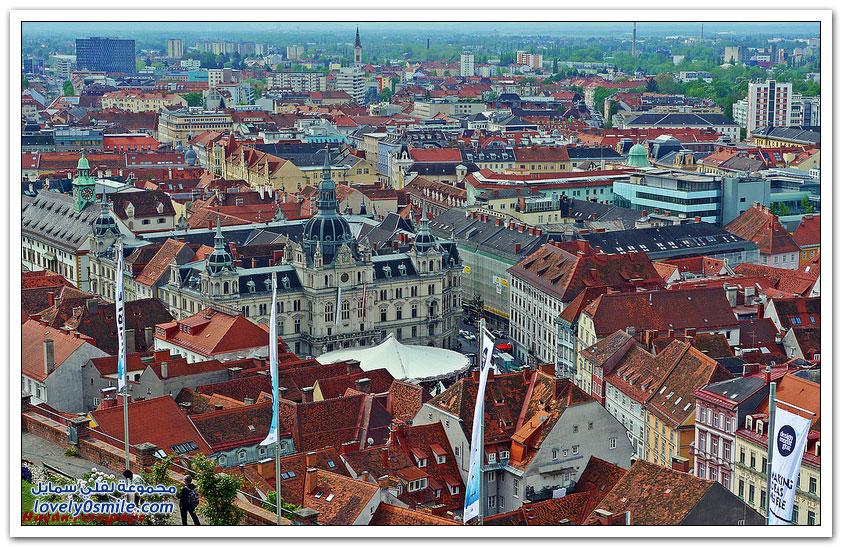 مدينة غراتس في النمسا