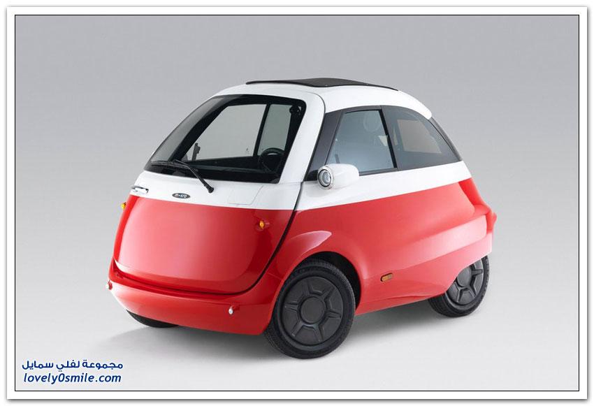 أصغر سيارة كهربائية