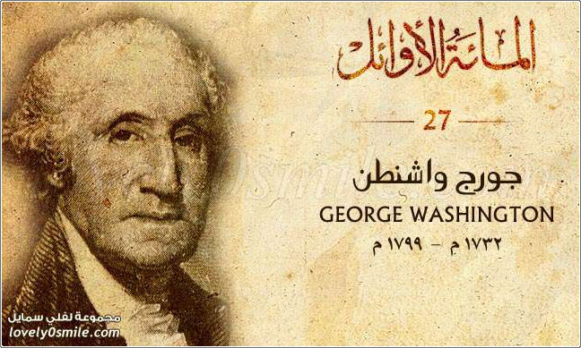 جورج واشنطن George Washington